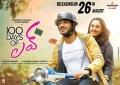 Dulquar Salman & Nithya Menon in 100 Days of Love Movie Release Wallpapers