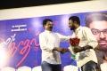 MM Chandramouli, Ponram @ 100% Kaadhal Audio Launch Stills