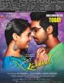 Shalini Pandey, GV Prakash in 100% Kadhal Movie Release Today Posters