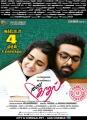 Shalini Pandey, GV Prakash in 100% Kadhal Movie Release Posters