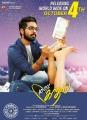 GV Prakash, Shalini Pandey in 100% Kadhal Movie Release Posters