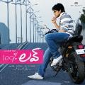 Naga Chaithanya 100% Love Movie Latest Wallpapers Posters
