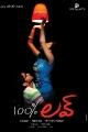 Naga Chaitanya Tamanna 100% Love Movie Posters