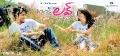 Naga Chaitanya Tamanna 100% Love Telugu Movie Wallpapers