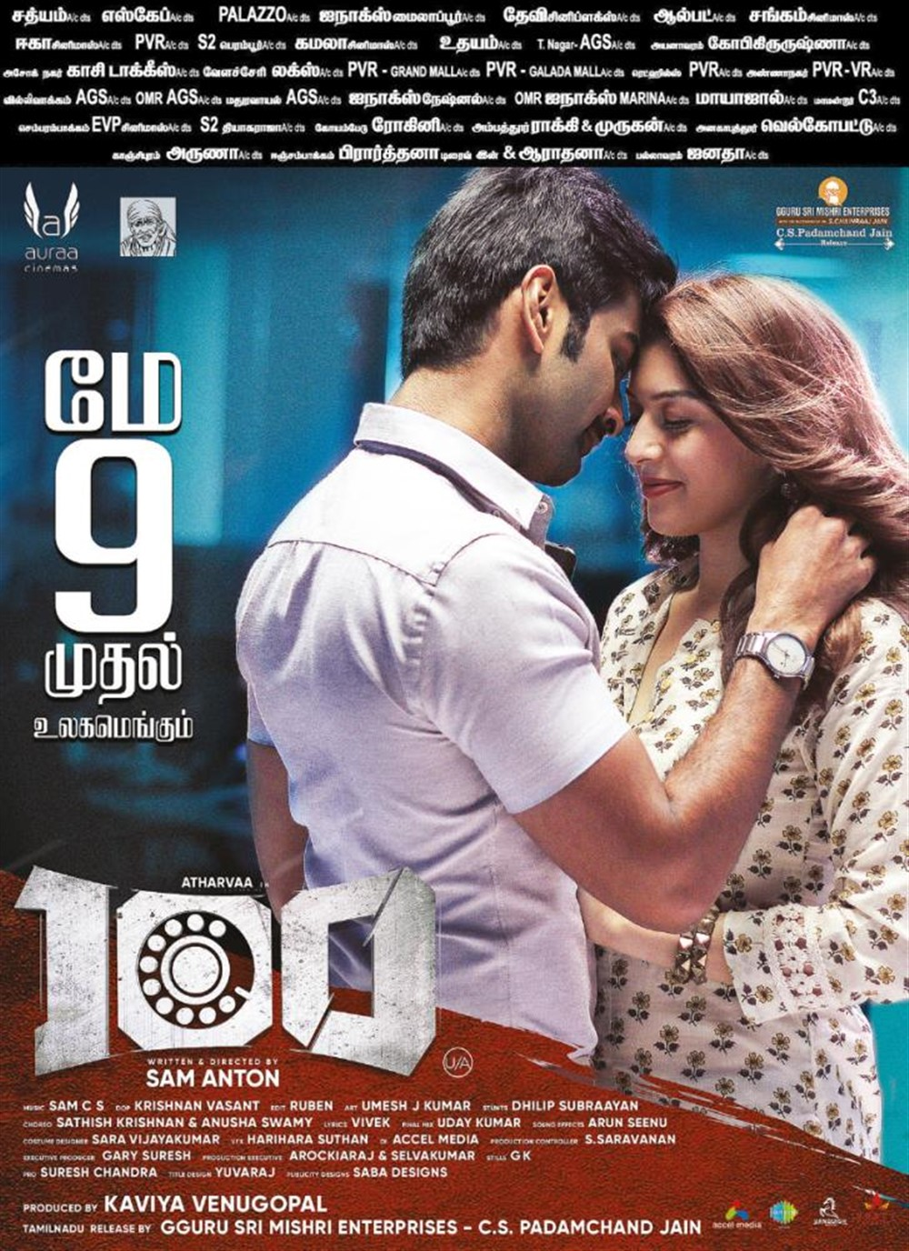 Atharva, Hansika in 100 Movie Release Posters