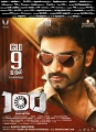 Actor Atharva in 100 Movie Release Posters