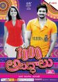 Sairam Shankar, Ester in 1000 Abaddalu Movie Posters
