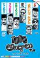 1000 Abaddalu Movie Posters