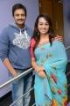 Sairam Shankar, Ester at 1000 Abaddalu Movie Success Meet Photos
