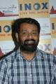 Director Vasanth at 10th CIFF 6th day Red Carpet at Inox Photos