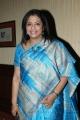 Poornima Bhagyaraj at 10th CIFF Press Meet Stills