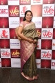 10th WE Magazine Awards 2014 Ceremony Stills
