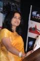 Anu Hassan @ 11th Chennai International Film Festival Closing Ceremony Stills