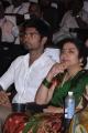 Atharva, Suhasini @ 11th Chennai International Film Festival Closing Ceremony Stills