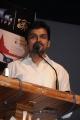 Karthi @ 11th Chennai International Film Festival Closing Ceremony Stills