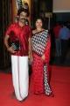 Raghav @ 11th CIFF 2013 Red Carpet @ INOX Photos