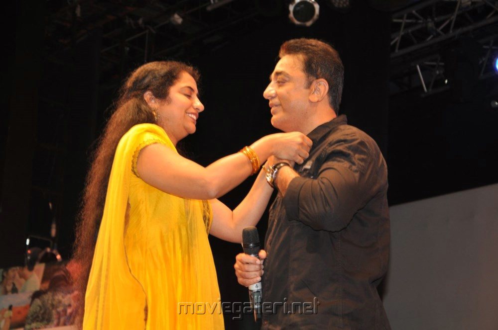suhasini and kamal haasan relationship help