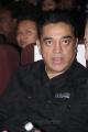 Actor Kamal Hassan @ 11th CIFF Inaugural Function Photos