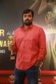 Balaji Tharaneetharan @ 12th Annual Edison Awards 2019 Photos