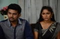 13M Pakkam Parkka Tamil Movie Stills