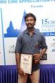 Oru Kidayin Karunai Manu Director B.Suresh Sangaiah @ Oru Kidayin Karunai Manu Director B.Suresh Sangaiah @ 15th Chennai International Film Festival Closing and Award Function Stills
