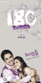 Siddharth 180 Telugu Movie Posters