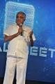 Abirami Ramanathan @ 2.0 Movie 3D Digital Meet Stills