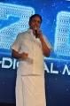 Distributer Tirupur Subramaniam @ 2.0 Movie 3D Digital Meet Stills