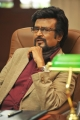 2.0 Rajinikanth HD Images