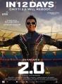 Robo Rajinikanth 2.0 Movie Release Latest Posters HD