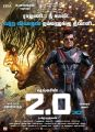 Akshay Kumar, Rajinikanth in 2.0 Movie Release Posters