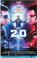 Rajinikanth, Akshay Kumar 2.0 Movie Teaser Release Today Posters