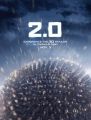 2.0  Movie Trailer Releasing Today Poster