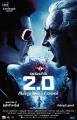 Rajinikanth Akshay Kumar 2.0 Trailer Releasing Today Poster