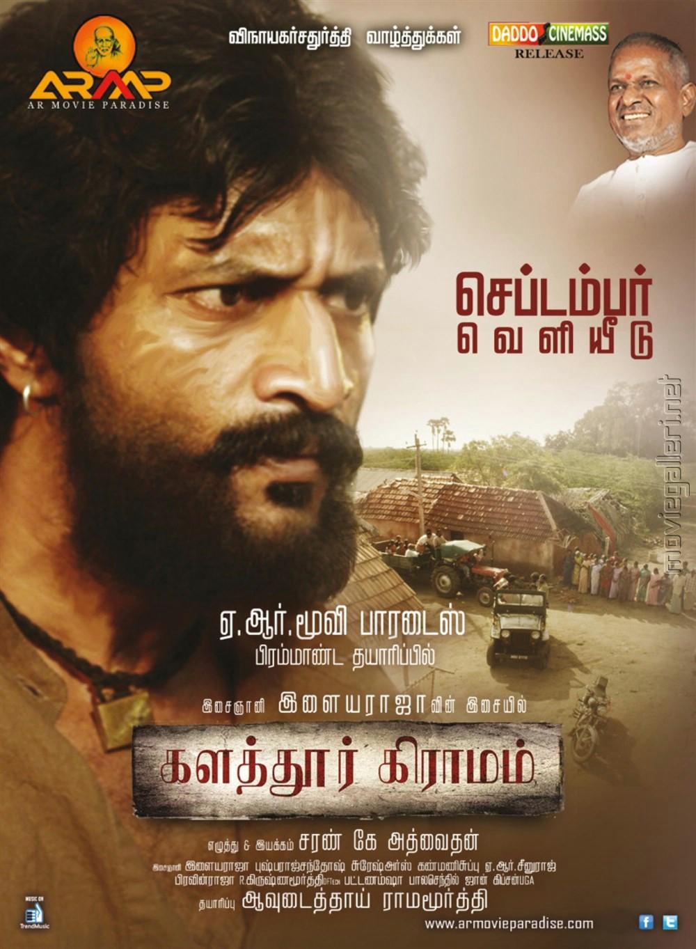 Kalathur Gramam (2017) Tamil - WebRip - X264 - ESubs - 1CD [Team Jaffa]