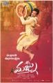 Mr Majnu Movie Sankranti Wishes Poster