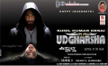 Udgharsha Movie Sankranti Wishes Poster
