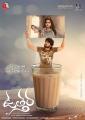 Uttara Movie Sankranti Wishes Poster
