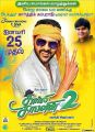 Charlie Chaplin 2 Movie Pongal Wishes Poster