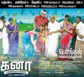 Kanaa Movie Pongal Wishes Poster