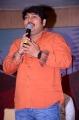 Music Director Sai Karthik @ 22 Movie Announcement Press Meet Stills