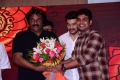 VV Vinayak, Shiva Kumar B @ 22 Movie Announcement Press Meet Stills