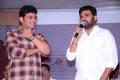 Shiva Kumar B, Maruthi @ 22 Movie Announcement Press Meet Stills