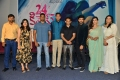 24 Kisses Movie Press Meet Stills