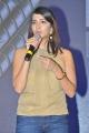 Lakshmi Manchu @ 24 Kisses Pre Release Function Stills
