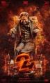 Actor Suriya's 24 Movie New Look Posters