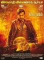 Suriya in 24 Movie Release Posters