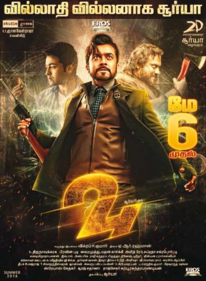 Suriya's 24 Movie Release Posters