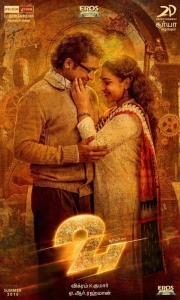 Suriya, Nithya Menon in 24 Movie Valentines Day Special Posters
