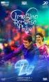 Suriya, Samantha in 24 Movie Valentines Day Special Posters